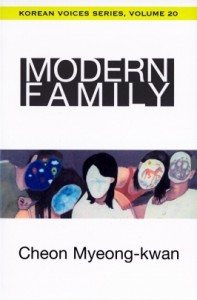 modern%20family%20cover